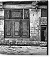 Beit El Harrawi II Canvas Print by George Rossidis