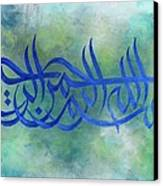 Bismillah Callgraphy-negative Canvas Print by Salwa  Najm