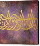 Bismillah Calligraphy Purple Canvas Print by Salwa  Najm