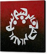 Bismillah Canvas Print by Jalal Gilani