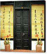 Black Doors Canvas Print