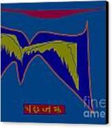 Chatschajajha Canvas Print by Meenal C