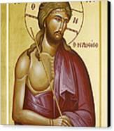 Christ The Bridegroom Canvas Print
