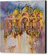 Evening Lights On St. Mark Square Canvas Print by Andras Manajlo