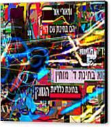 from Likutey halachos Matanos 3 4 i Canvas Print