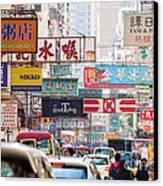 Hong Kong Streets Canvas Print
