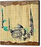 Impressionistic Masjid E Nabwi Canvas Print by Catf