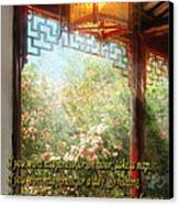 Inspirational - Happiness - Simply Chinese Canvas Print