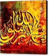 Islamic Calligraphy 009 Canvas Print