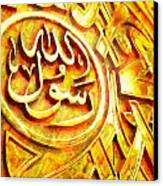 Islamic Calligraphy 027 Canvas Print by Catf