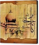 Islamic Calligraphy 033 Canvas Print