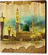 Islamic Calligraphy 035 Canvas Print