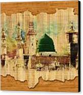Islamic Calligraphy 040 Canvas Print by Catf