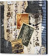 Japanese Postage Three Canvas Print by Carol Leigh