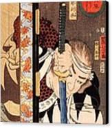 Kansaki - Noriyasu Canvas Print by Pg Reproductions
