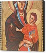 Mary Help Of The Romans Canvas Print