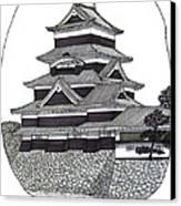 Matsumoto Castle Canvas Print by Frederic Kohli