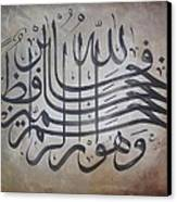 Names Of Allah Canvas Print by Salwa  Najm
