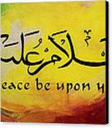 Peace Be Upon You Canvas Print by Salwa  Najm