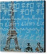 Peace Memorial Paris Canvas Print by Brian Jannsen