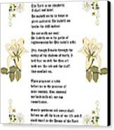 Psalm 23 From The Holy Bible Canvas Print by Anne Norskog