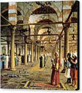 Public Prayer In The Mosque  Canvas Print