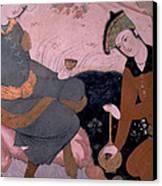 Rubaiyat 0f Omar Khayyam Canvas Print