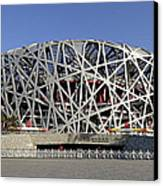 The Beijing National Stadium - Site Of 2008 Olympic Games Canvas Print by Brendan Reals