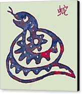 The Chinese Lunar Year 12 Animal - Snake  Pop Stylised Paper Cut Art Poster Canvas Print by Kim Wang