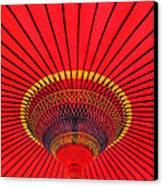 The Chinese Umbrella Canvas Print by Farah Faizal