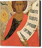 The Holy Prophet Zacharias Canvas Print