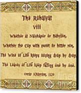 The Rubaiyat Viii Omar Khayyam  Canvas Print by Olga Hamilton