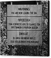 warning sign warning of the border of the turkish military controlled area of the SBA Sovereign Base Canvas Print by Joe Fox