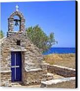 east coast Naxos Canvas Print