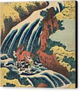 Katsushika Hokusai Horse Washing Canvas Print
