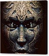My Friend From The Metallurgical Plant.  Canvas Print