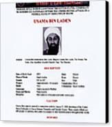 Osama Bin Laden, Militant Islamist Canvas Print by Everett