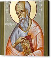 St John The Theologian Canvas Print by Julia Bridget Hayes
