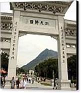 Tian Tan Buddha Entrance Arch Canvas Print by Valentino Visentini
