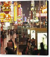 Neon Signs In Nanjing Lu, Shanghais Canvas Print by Justin Guariglia