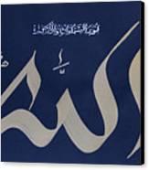 Allah - The Light Of The Heavens N Earth Canvas Print by Faraz Khan