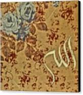 Allah Vintage Canvas Print by Salwa  Najm