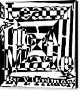Alternate Book Cover Maze Canvas Print