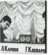 Anatoly Karpov And Gari Aka Gary Canvas Print
