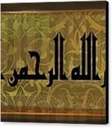 Bismillah-3 Canvas Print