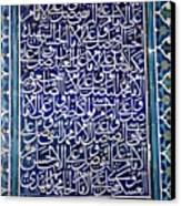 Calligraphic Mosaic, Iran Canvas Print by Dirk Wiersma