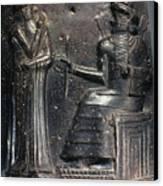Code Of Hammurabi (detail) Canvas Print