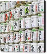 Colorful Sake Casks Canvas Print by Bill Brennan - Printscapes