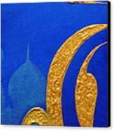 Dream N Two Canvas Print