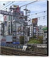 Electric Train Society -- Kansai Region Japan Canvas Print